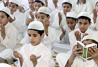 SCUOLA Maestro DOrta lora di religione islamica Un