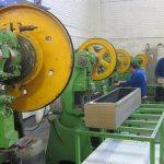 Norma mexicana para la iluminación en centros laborales