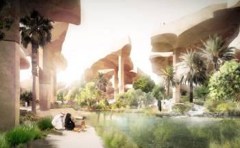 Al_Fayah_park2