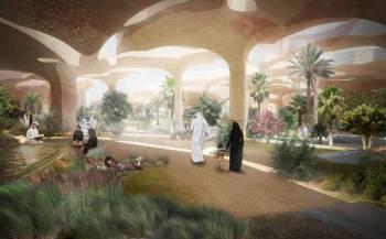 Al_Fayah_park3