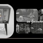 Recordando la Foconovela. Funeral del Incandescente