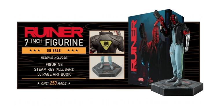 RUINER-Figure-Special-Reserve