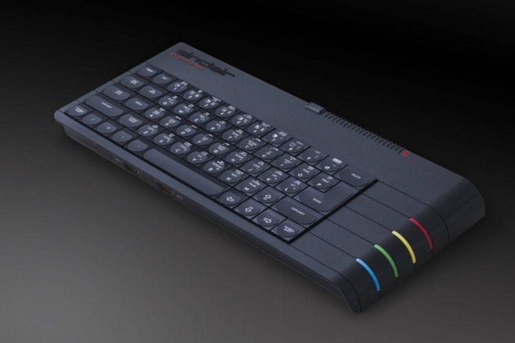 ZX Spectrum Next Issue 2 trionfa su Kickstarter - IlVideogioco.com