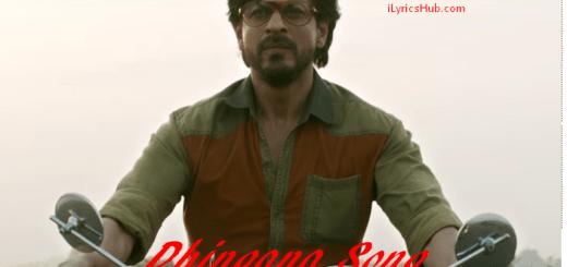 Dhingana Lyrics (Full Video) - Raees | Shah Rukh Khan | Mika Singh Latest Song