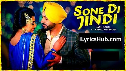 Sone Di Jindi Lyrics (Full Video) - Jassi Sohal, G Guri