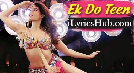 Ek Do Teen Lyrics (Full Video) - Baaghi 2| jacqueline fernandez