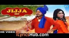 Jijja Lyrics - Gurjaan Ft. Roop Zaildarni