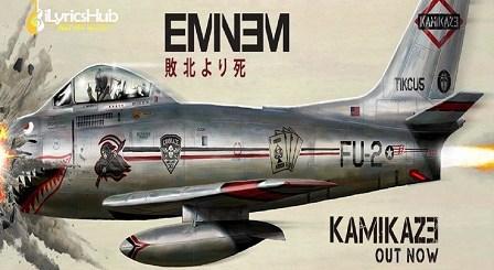 Stepping Stone Lyrics -Eminem