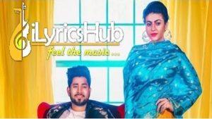 Aakdan Bhuladu Lyrics - Guri Bangey
