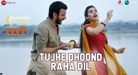 Tujhe Dhoond Raha Dil Lyrics - Sharman Joshi, Yasser Desai