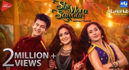 Shy Mora Saiyaan Lyrics - Meet Bros, Monali Thakur