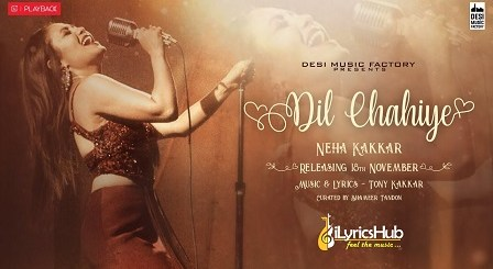 Dil Chahiye Lyrics - Neha Kakkar   OnePlus Playback S01