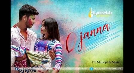 O Jaana Lyrics - Ishqbaaz Serial Title Song