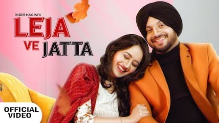 Photo of LEJA VE JATTA LYRICS – Inder Nagra | iLyricsHub