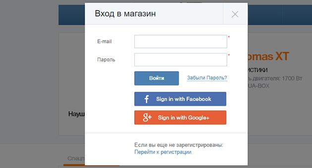 Авторизация с Facebook, Google, Vkontakte