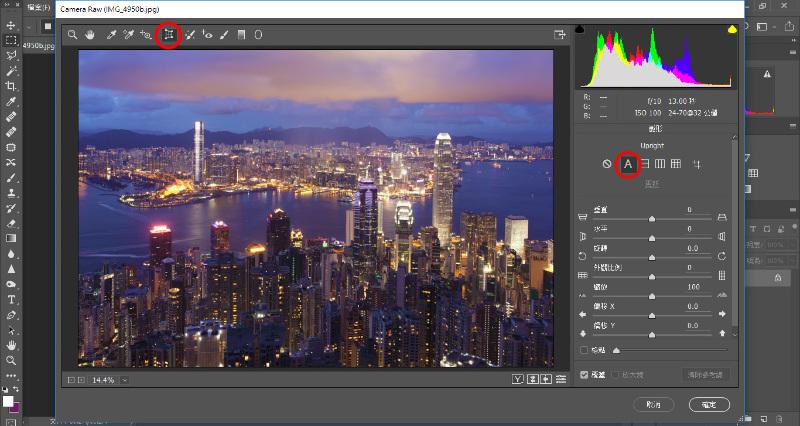 【Photoshop教學】5秒矯正鏡頭變形、 建築物透視變形 - Photoshop 入門教學   Lightroom 入門教學   ImageJoy