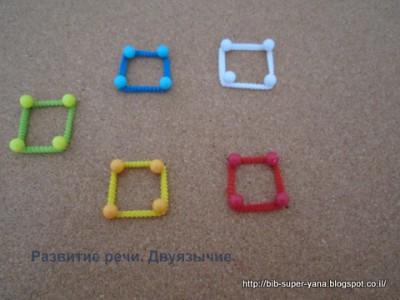 Actividades Matemáticas  (4)