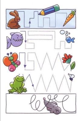 Fichas Grafomotricidad (1)