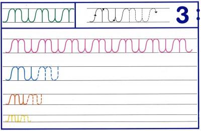 Fichas Grafomotricidad trabajamos la grafia de los números (27)
