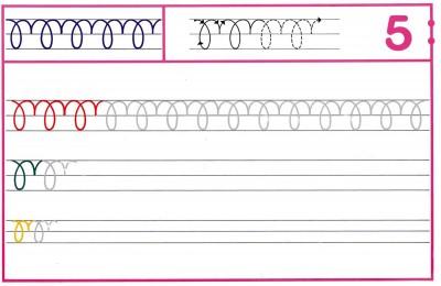 Fichas Grafomotricidad trabajamos la grafia de los números (45)