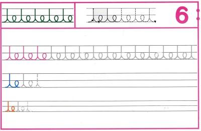 Fichas Grafomotricidad trabajamos la grafia de los números (54)
