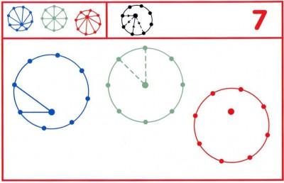 Fichas Grafomotricidad trabajamos la grafia de los números (57)