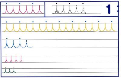 Fichas Grafomotricidad trabajamos la grafia de los números (7)