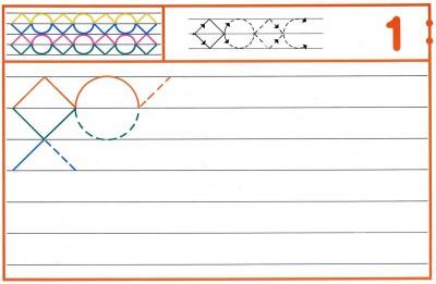 Fichas Grafomotricidad trabajamos la grafia de los números (9)