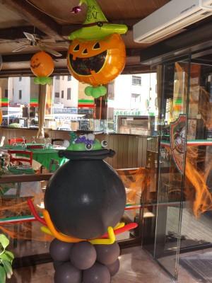 "ideas para decorar con globos para niños ""Halloween"" (18)"