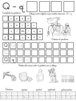 fichas de repaso del abecedario (19)
