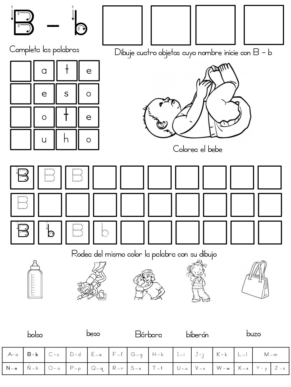 fichas de repaso del abecedario (3) - Imagenes Educativas
