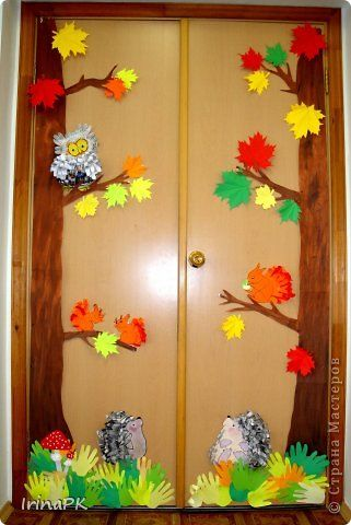 Puertas oto o 4 imagenes educativas for Decoracion puertas dia del nino