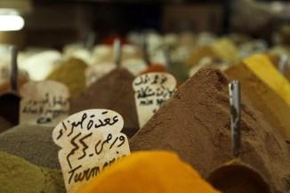 Etalage d'épices, souk Bzouriyé, Damas, Syrie, 2010
