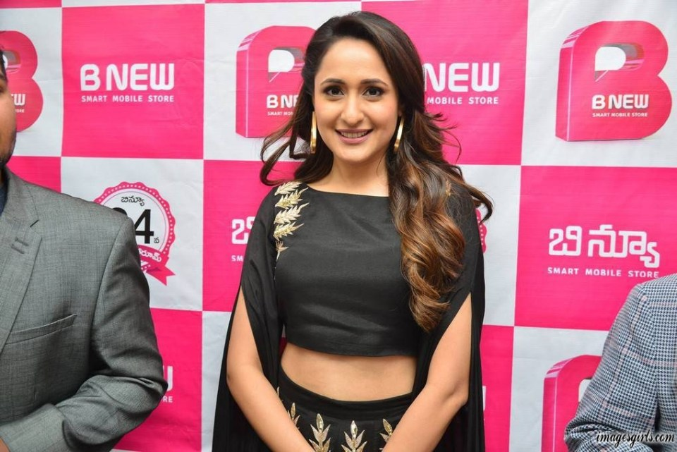 Pragya Jaiswal Photos At B New Mobile Store Launch