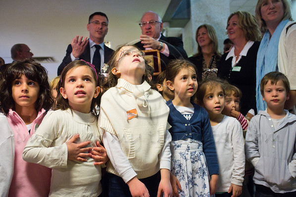 Knesset inaugurates new visitor center - Jerusalem