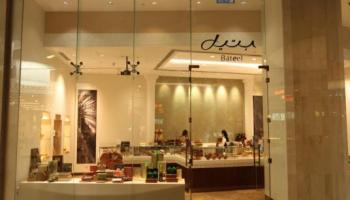 Café Bateel celebrates a decade of culinary excellence