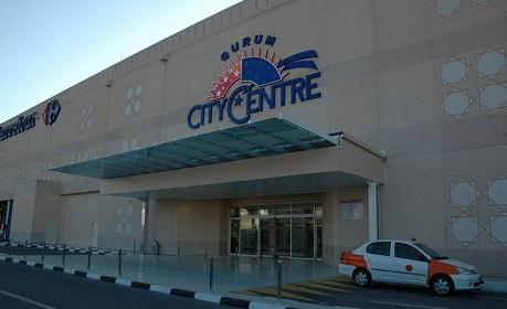 City Centre Qurum