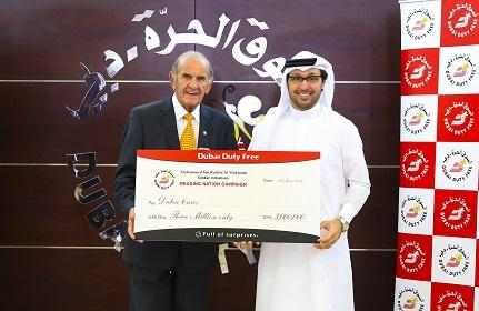 DDF donates AED3mn to the Ramadan 'Reading Nation' campaign