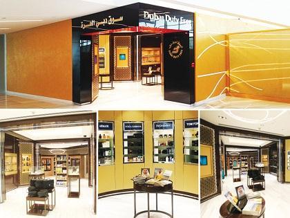 Dubai South welcomes DDF to its VIP terminal