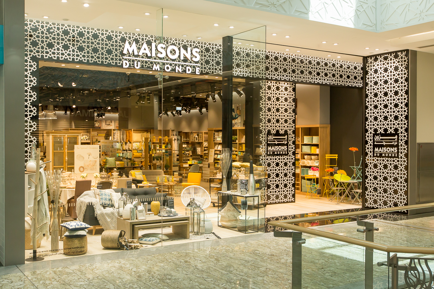 Majid al futtaim fashion enters homeware space with for Maison du monde suisse