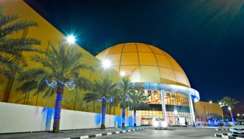 Citylife Mall Ajman to house largest hypermarket - Future of retail