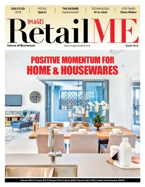cover page retail me