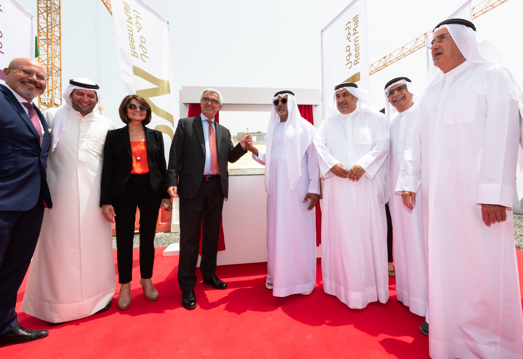 Reem Mall holds foundation stone laying ceremony - Future of