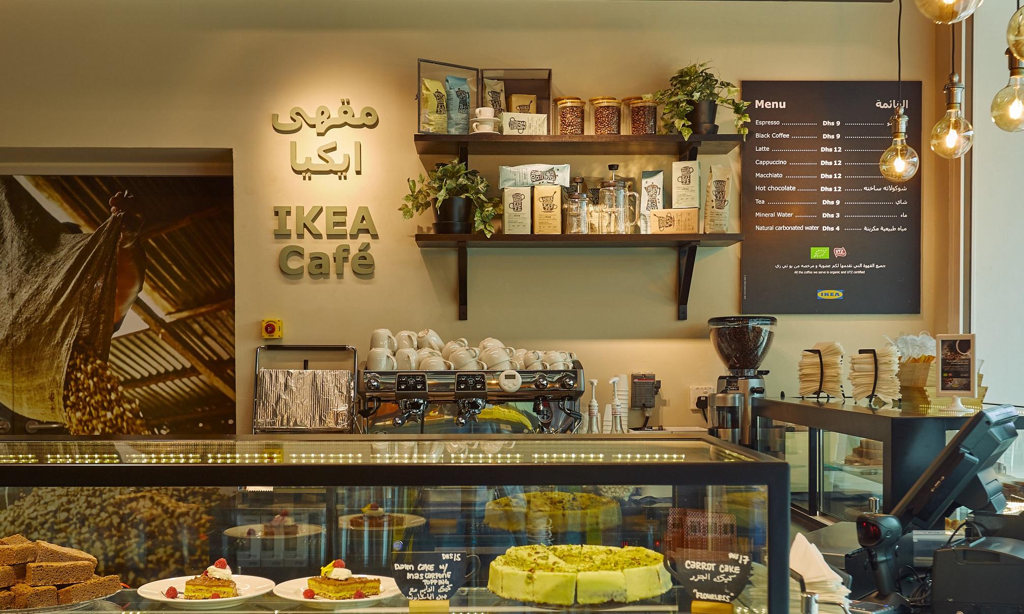 Poser Sa Cuisine Ikea store cuisine ikea