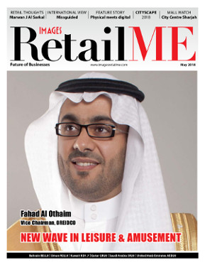 May 2018 E-magazine