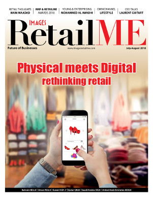 RetailME Preview pages, July-August 2018