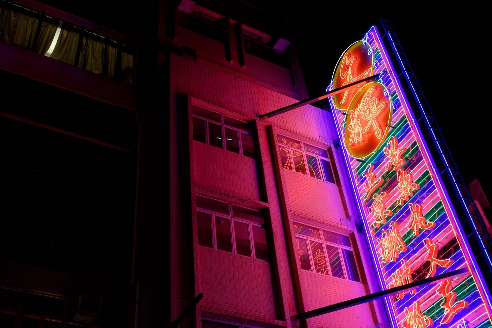 PWS020-0286-Sharon-Blance-Melbourne-photographer-Hong-Kong-neon