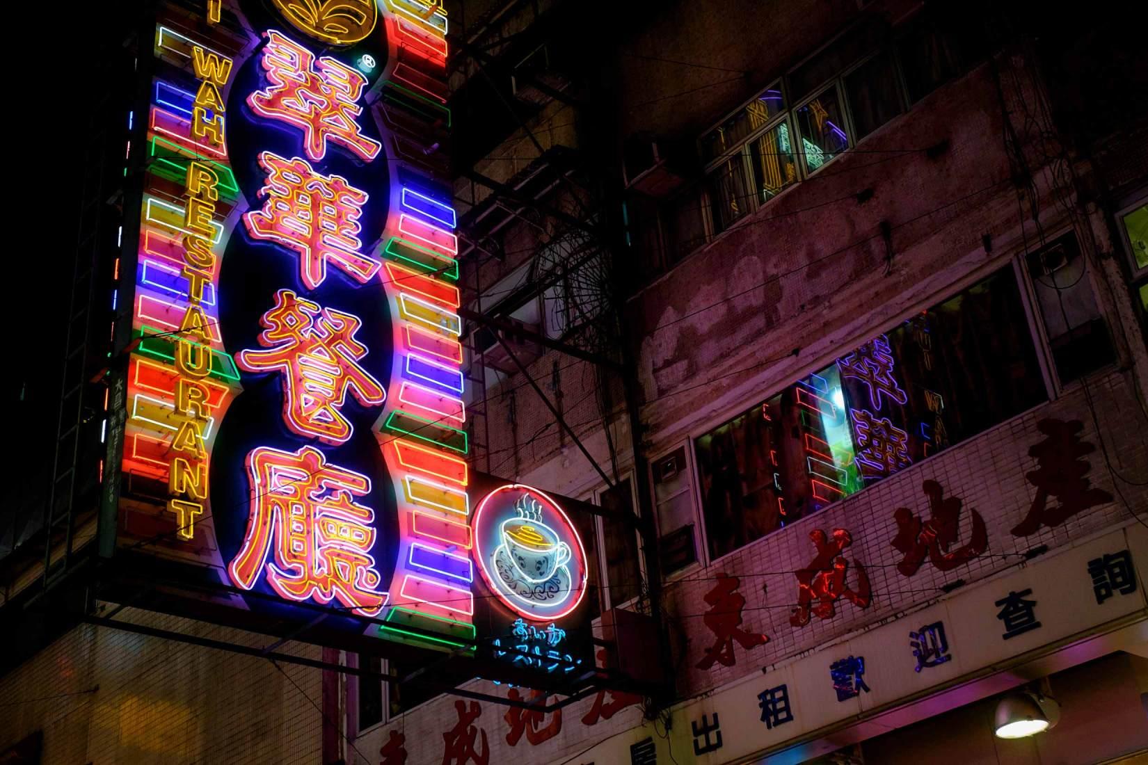 PWS020-0489-Sharon-Blance-Melbourne-photographer-Hong-Kong-neon