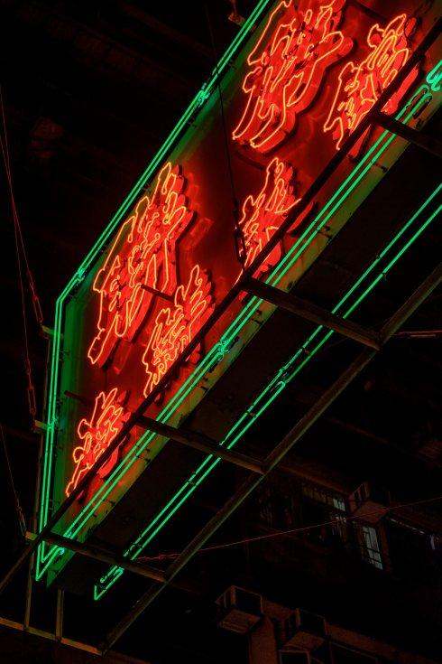 PWS020-0499-Sharon-Blance-Melbourne-photographer-Hong-Kong-neon