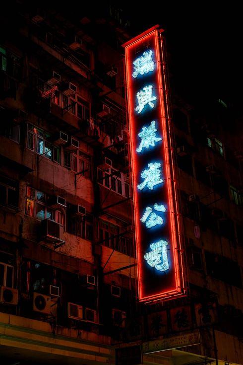 PWS020-0514-Sharon-Blance-Melbourne-photographer-Hong-Kong-neon